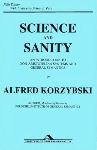 Наука и психическое здоровье
