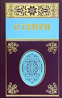 Собрание сочинений в пяти томах Том 1