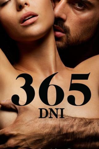 Следующие 365 дней